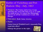 battles of vicksburg and port hudson may july 1863