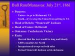 bull run manassas july 21 st 1861
