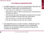 les impacts organisationnels