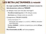 les beta lactamines retenir