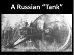 a russian tank