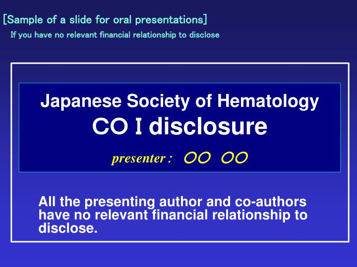 japanese society of hematology disclosure presenter n.