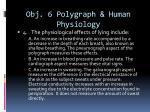 obj 6 polygraph human physiology1