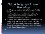 obj 6 polygraph human physiology2