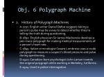 obj 6 polygraph machine1