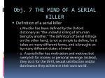 obj 7 the mind of a serial killer