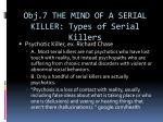 obj 7 the mind of a serial killer types of serial killers1