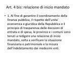 art 4 bis relazione di inizio mandato
