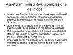 aspetti amministrativi compilazione dei modelli