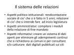 il sistema delle relazioni