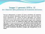 legge 11 gennaio 1979 n 12 art 1 esercizio della professione di consulente del lavoro
