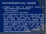 amministratori soc capitali