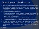 attenzione art 2497 ss c c
