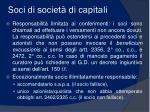 soci di societ di capitali