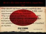 what is the total death toll in japan thus far