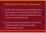 attributions in the classroom