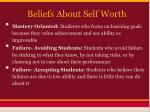 beliefs about self worth