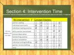 section 4 intervention time