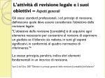 l attivit di revisione legale e i suoi obiettivi aspetti generali2