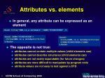 attributes vs elements