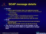 soap message details