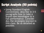 script analysis 50 points