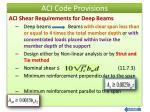 aci code provisions11