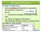 aci code provisions7