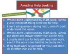 avoiding help seeking