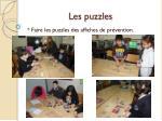 les puzzles