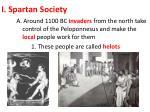 i spartan society
