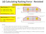 d calculating racking force revisited