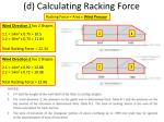 d calculating racking force5