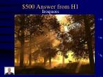 500 answer from h1