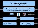 1 000 question1