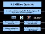 1 million question
