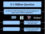 1 million question1