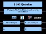 100 question1