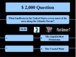 2 000 question1