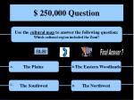 250 000 question