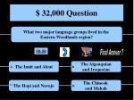 32 000 question