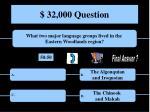32 000 question1