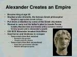 alexander creates an empire