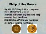 philip unites greece