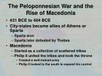 the peloponnesian war and the rise of macedonia