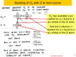 bonding of o 2 with o to form ozone