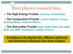 main physics research lines