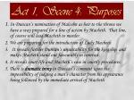 act 1 scene 4 purposes