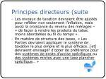 principes directeurs suite2
