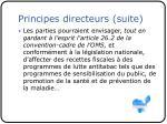 principes directeurs suite5